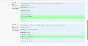 Линейная алгебра_Тест №5