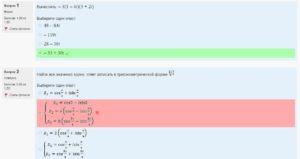 Линейная алгебра_Тест №1
