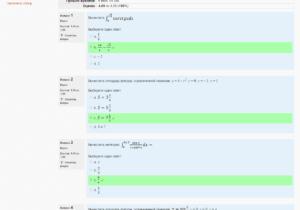 FireShot_Capture_25_-_Kontrolny_test_razdelu_7_-_http__sdo_sut_ru_mod_quiz_review_php (1)