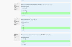 FireShot_Capture_27_-_Kontrolny_test_razdelu_7_-_http__sdo_sut_ru_mod_quiz_review_php