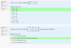 Линейная алгебра_Тест №3