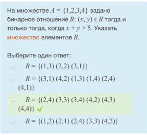 -V2LOkiVYhE