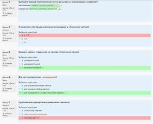 Инженерная и компьютерная графика_Тест №5