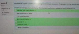 История_Тест №1