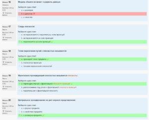Инженерная и компьютерная графика Тест №1