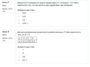 Ekzamenatsionny_test-1