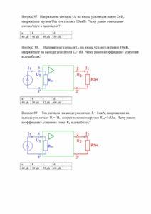 Тесты РАЗДЕЛ 1-37