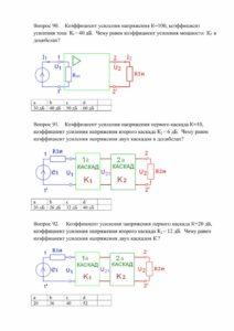 Тесты РАЗДЕЛ 1-38