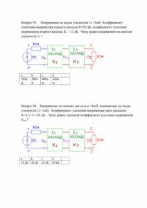 Тесты РАЗДЕЛ 1-39