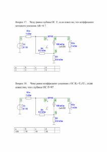 Тесты РАЗДЕЛ 3-10