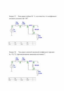 Тесты РАЗДЕЛ 3-20