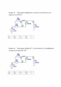 Тесты РАЗДЕЛ 3-24