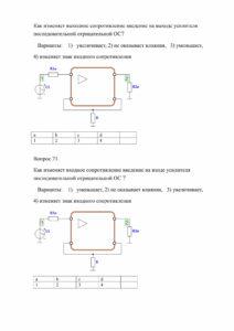 Тесты РАЗДЕЛ 3-39