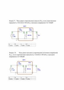 Тесты Раздел 2-06