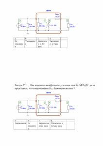 Тесты Раздел 2-15