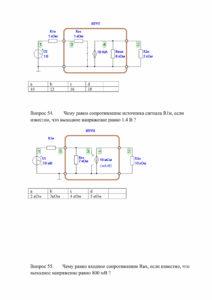 Тесты Раздел 2-29