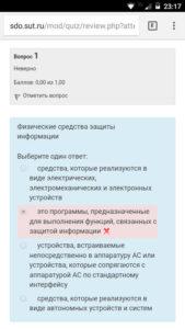 UNEHoqk_2Z4
