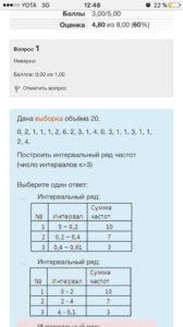 idZm0Rbzx6U