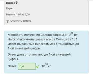 r5gPEksyY-U