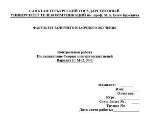 ТЭЦ_КР_002