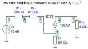 Схемотехника — Итоговый тест — №5