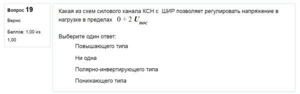 ЭУиСТ-7-5-10