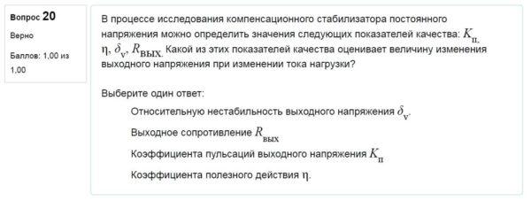 ЭУиСТ-7-5-11
