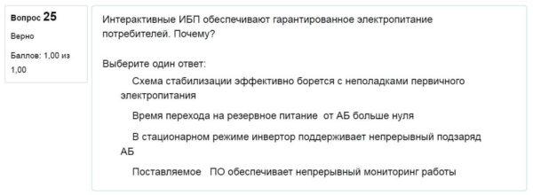 ЭУиСТ-7-5-12