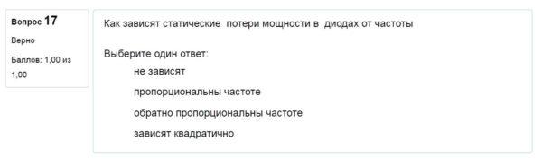 ЭУиСТ-7-5-13