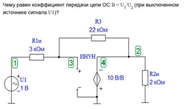 Схемотехника — Итоговый тест — №10