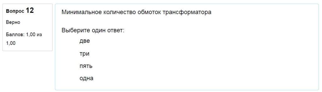 ЭУиСТ-7-2