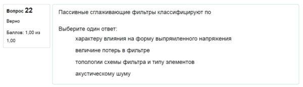ЭУиСТ-7-5-14
