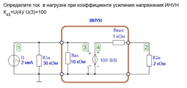 Схемотехника - Итоговый тест