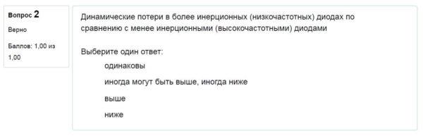 ЭУиСТ-7-5-17