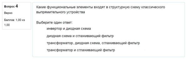 ЭУиСТ-7-5-18