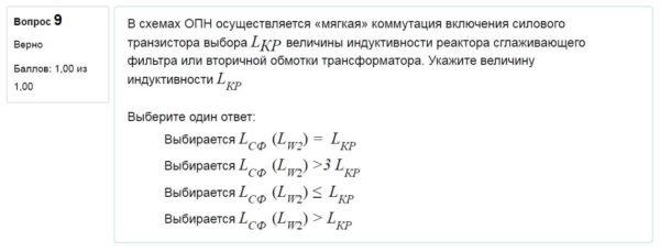 ЭУиСТ-7-5-2
