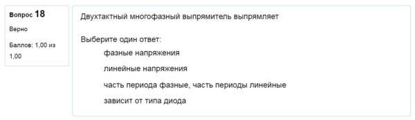 ЭУиСТ-7-5-20