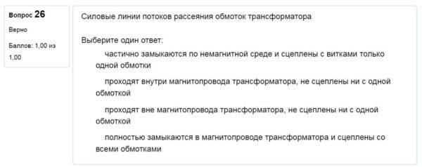 ЭУиСТ-7-5-22