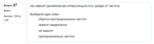 ЭУиСТ-7-5-23