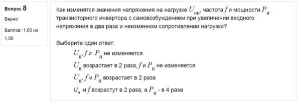 ЭУиСТ-7-5-24