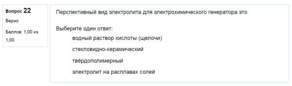 ЭУиСТ-7-5-4