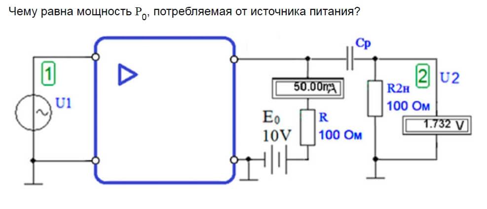 Схемотехника - Итоговый тест - №2