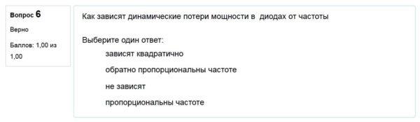 ЭУиСТ-2