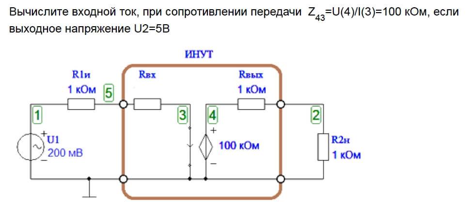 Схемотехника — Итоговый тест — №6