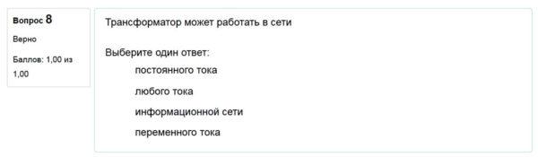 ЭУиСТ-1