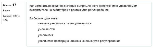 ЭУиСТ-7-5-9