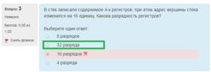 Screenshot_2 (2)